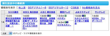 スクリーンショット(2010-08-01 14.47.33).png