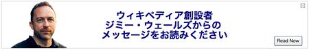 スクリーンショット(2010-12-12 22.27.14).png