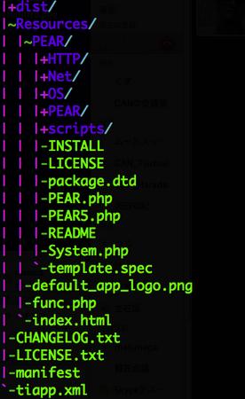 スクリーンショット(2011-01-13 1.40.07).png