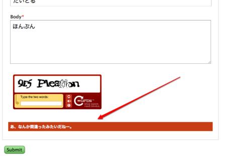 recaptcha_error.png